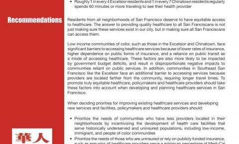 CPA_Report_Creating-Healthy-Communites_Making-HC-Services-Accessible-in-SF-1